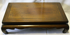 Antique Korean Dining Table w/Beautiful Grain and Color